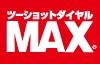 ツーショットダイヤル マックス ロゴ