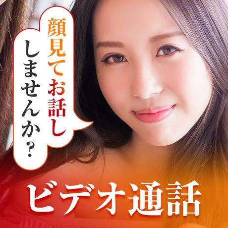 華恋 -KAREN-